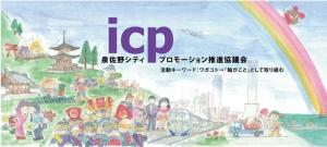 icp_top1